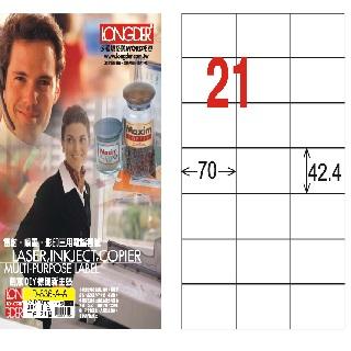 【A4三用標籤紙LD836WA】42.4x70mm(白色105張)