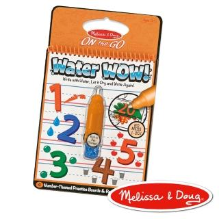 【美國瑪莉莎 Melissa & Doug】神奇水畫冊 - 數字學習 1 - 20