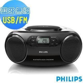 【PHILIPS飛利浦】藍牙手提CD音響AZ330T