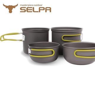 【韓國SELPA】不沾鍋設計鋁合金鍋具四鍋組