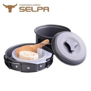 【韓國SELPA】戶外不沾鍋設計鋁合金鍋具六件組/旅行/露營