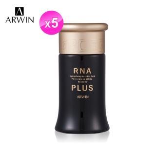 【ARWIN雅聞】RNA毛孔緊緻再造精華 亮白升級版 40mlx5 再贈20ml