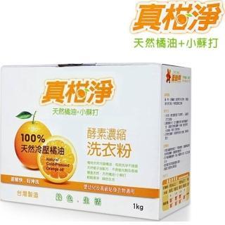 【日本三協】日本進口 蔬果 /餐具 洗潔劑600mlx6入(柑橘香)