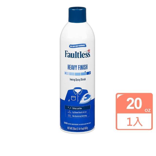 【美國 Faultless】強效噴衣漿-藍蓋清新香(20oz)