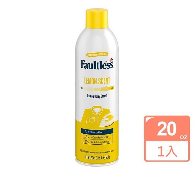 【美國 Faultless】強效噴衣漿-黃蓋檸檬香(20oz)