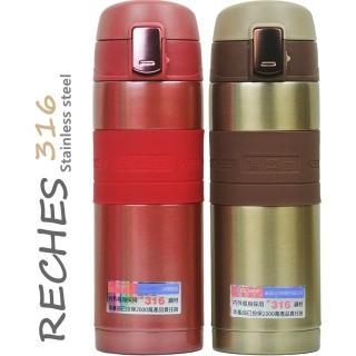 【RECHES瑞齊士】內外高級316不鏽鋼保溫杯450ml(買1送1 - 隨機出貨)