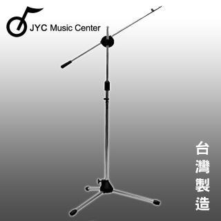 【JYC】K-338 落地三腳型麥克風架-附麥克風夾(黑/銀)