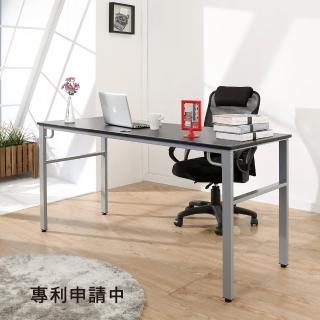 【BuyJM】環保低甲醛彷馬鞍皮面160公分穩重型工作桌/電腦桌二色可選/附電線孔
