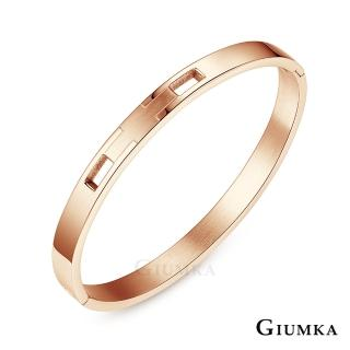 【GIUMKA】情侶 手環  相約永恆   德國精鋼男女情人對手環 MB4047-5(玫金細版)