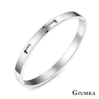 【GIUMKA】情侶 手環  相約永恆   德國精鋼男女情人對手環 MB4047(銀色細版)