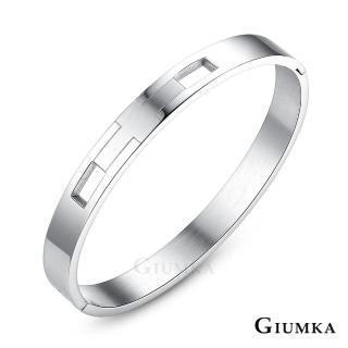 【GIUMKA】情侶 手環 相約永恆   德國精鋼男女情人對手環 MB4047-4(銀色寬版)