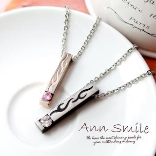 【微笑安安】經典圖騰嵌鑽長柱形白鋼項鍊(共2款)