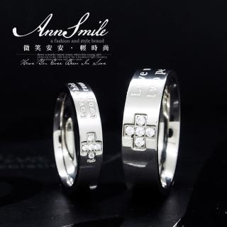 【微笑安安】銀亮光澤十字鑽飾刻字白鋼戒指(共2款)