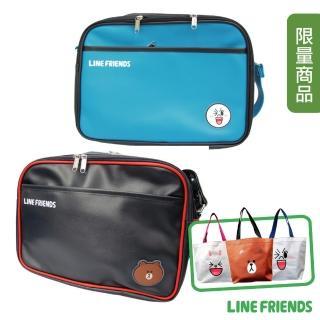【LINE FRIENDS】休閒皮質側背包 +造型萬用袋