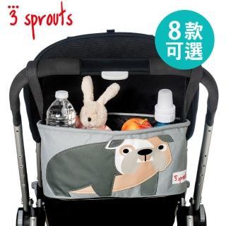 【加拿大 3 Sprouts】可愛推車置物袋(有八款可選)