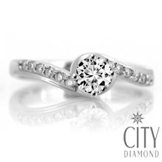 【City Diamond】『星河』30分鑽戒