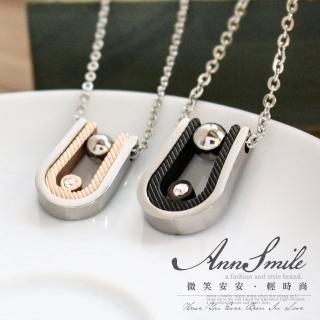 【微笑安安】滾珠單鑽雙色馬蹄墜白鋼項鍊(共2款)