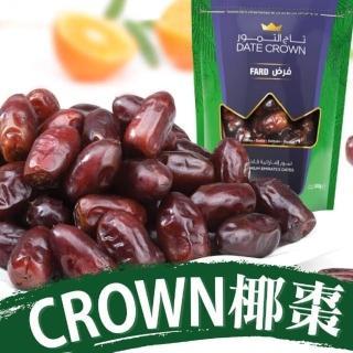 CROWN皇冠品牌中東黑鑽石天然椰棗