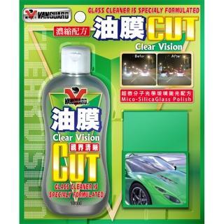 【鐵甲武士】OUT強力玻璃油膜去除劑(#RH-5011)