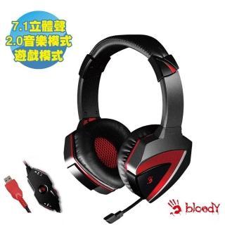 【A4 Bloody 雙飛燕】控音辦位7.1遊戲耳麥(G501)