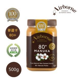 【紐西蘭Airborne艾爾邦】麥蘆卡蜂蜜 500克 花粉含量80+
