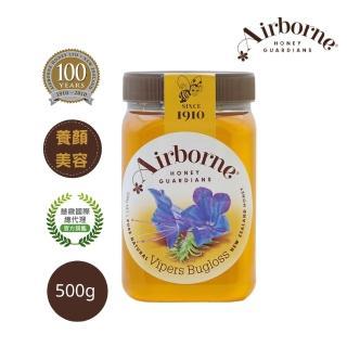 【紐西蘭Airborne艾爾邦】琉璃苣蜂蜜 500克