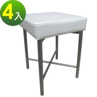 【美佳居】(厚型沙發椅座)厚7.0公分泡棉椅座-休閒椅/工作椅/化妝椅-4入/組(三色可選)