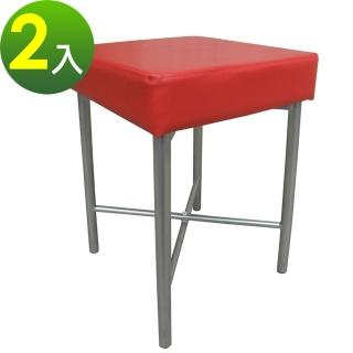 【美佳居】(厚型沙發椅座)厚7.0公分泡棉椅座-休閒椅/工作椅/化妝椅-2入/組(三色可選)