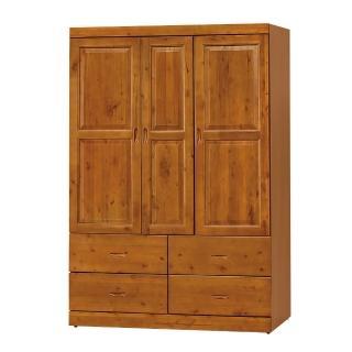 【Bernice】玉桂實木4尺衣櫥(4X6)