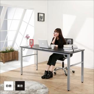 【BuyJM】環保低甲醛仿馬鞍皮面穩重型工作桌/電腦桌(寬160公分)