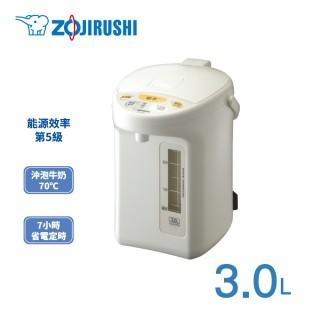 【象印】3公升微電腦電動熱水瓶(CD-XDF30)