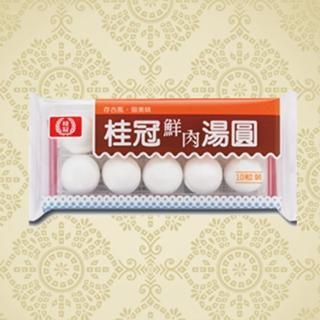【鮮食家任選799】桂冠鮮肉湯圓(200g/盒)