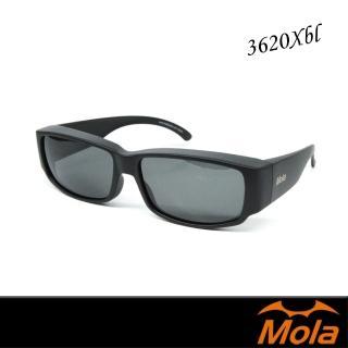 【MOLA 摩拉】近視/老花眼鏡族可戴-時尚偏光太陽眼鏡 套鏡 鏡中鏡(3620xblpl)