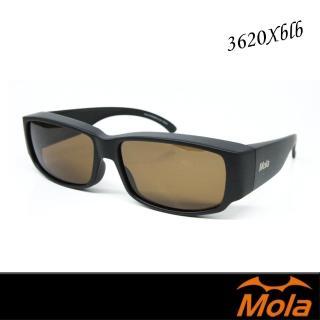 【MOLA 摩拉】近視/老花眼鏡族可戴-時尚偏光太陽眼鏡 套鏡 鏡中鏡(3620xblb)