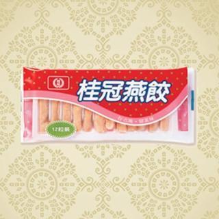 【鮮食家任選799】桂冠新燕餃(92g/盒)