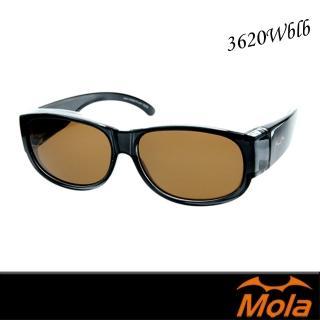 【MOLA 摩拉】近視/老花眼鏡族可戴-時尚偏光太陽眼鏡 套鏡 鏡中鏡(3620wblb)