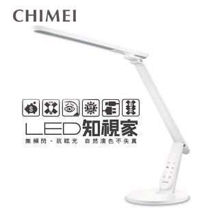 【CHIMEI奇美】知視家時尚LED護眼檯燈(KG280D)