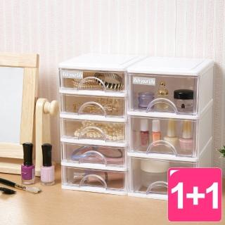 【真心良品】露西3+5抽屜收納盒組(1+1)