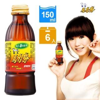 【白馬】馬力夯維他命提神飲料150ml*6瓶(含人蔘萃取液)