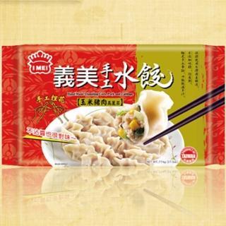 【鮮食家任選799】義美玉米豬肉高麗菜手工水餃(774g/38粒/盒)