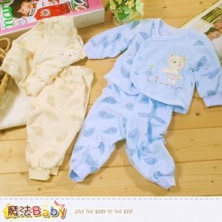 【魔法Baby】細雪絨保暖舒適嬰幼兒套裝(k39047)