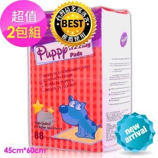 【Huppy】哈比狗狗訓練除臭抗菌尿布墊88片裝2包入(45cm*60cm)