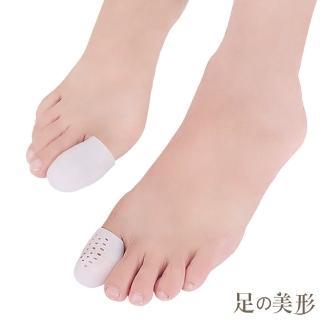 【足的美形】頂級矽膠閉口大拇指保護套(2雙)