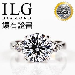 【ILG鑽】頂級八心八箭鑽石戒指-時尚貴族款 RI035  主鑽約1.25克拉 奢華宴會(白K金色)