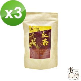 【台灣製! 老師傅】黑糖生薑紅茶5包特惠組(內含25個茶包)