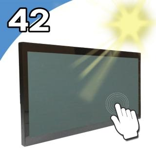 【Nextech】P系列 42吋 防水高亮度全平面電容式10點觸控螢幕(NTP420B0BU7SA)