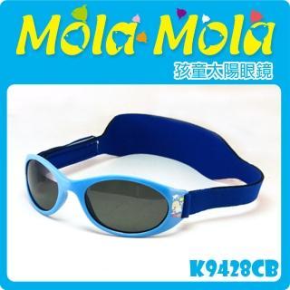 【Mola Mola 摩拉.摩拉】安全偏光嬰幼兒 寶寶 兒童太陽眼鏡 3歲以下(K-9428cb)