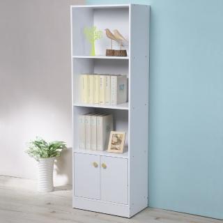 【Homelike】日式二門四層書櫃