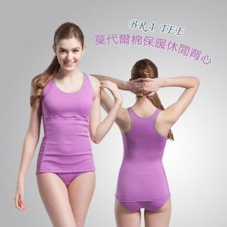 【凱芮絲MIT精品】輕量運動居家背心(1502紫  S-XXL)