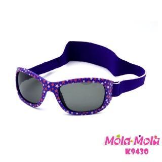 【Mola Mola 摩拉.摩拉】安全偏光嬰幼兒 寶寶 兒童太陽眼鏡 3歲以下(K-9430)